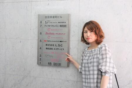 ファミリーマートの横に、恋肌(こいはだ)梅田茶屋町店が入っている吉田茶屋町ビルがある。
